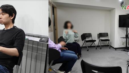 NA花井盛彦手話教室【NA】初級 4月22日(月)