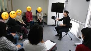 NA花井盛彦手話教室(4月25日)