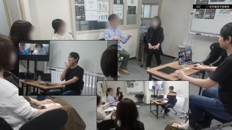 NA花井盛彦手話教室【NA】入門 5月24日(月)
