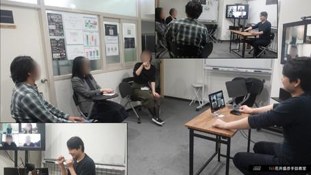 NA花井盛彦手話教室【コミュニケーション】基礎 4月20日(火)