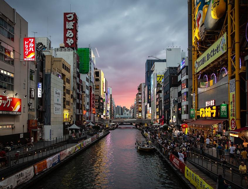 japan-4549082_1280