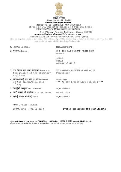 IEC_Certificate[16612]-1.png