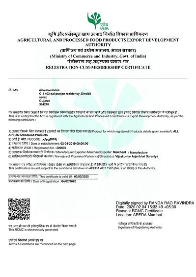 RCMC of apeda- certificate-1.png