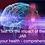 Thumbnail: COVID / JAB / Chronic Risks Biomarker Panel