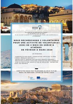 CES de 2 mois à Athènes (Grèce)