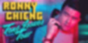 Ronny Chieng Tone Issues Singapore