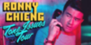 Ronny Chieng FB Event Page Picture.jpg