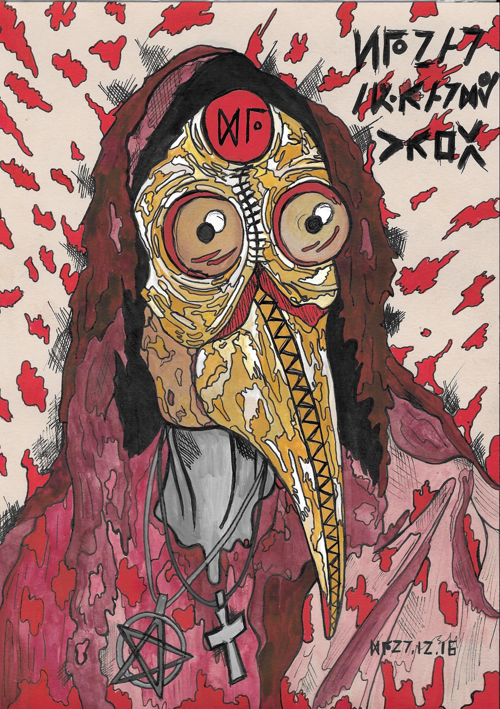 Human Strange Crow