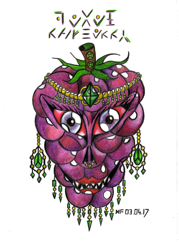 Jewel Raspberry