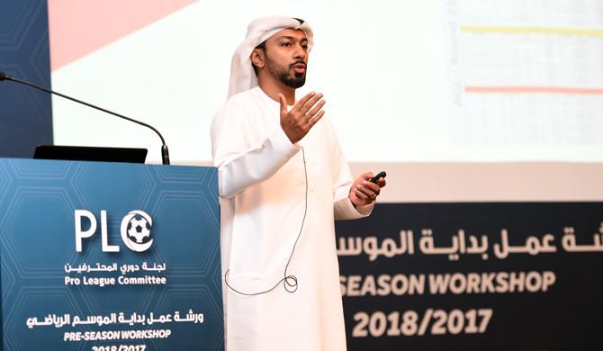 Pro League Committee pre-season workshops