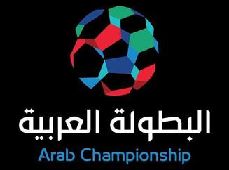 Losing start for Al Wahda in Cairo - Arab Championship