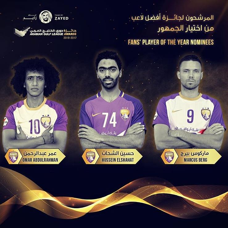 Arabian Gulf League Awards