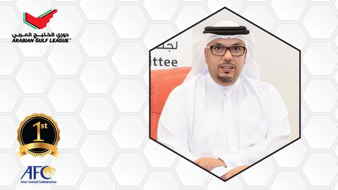 Arabian Gulf League Chairman