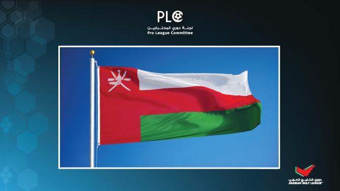 Arabian Gulf League UAE Oman National Day