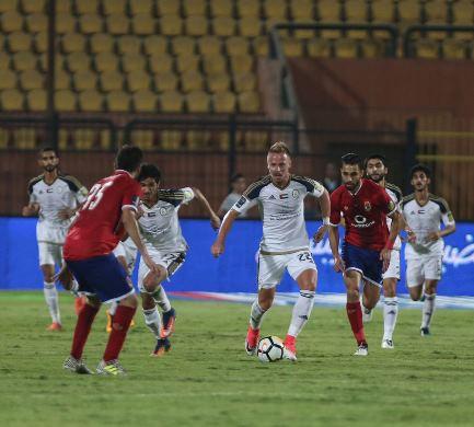 Al Wahda vs. Al Ahly Egypt