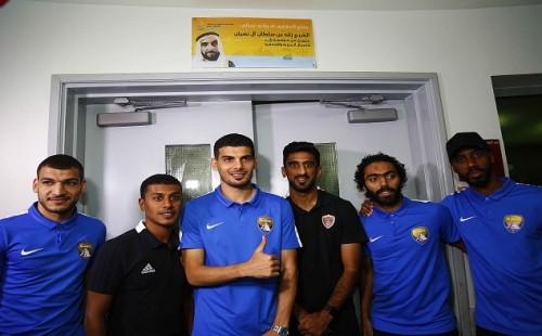 Arabian Gulf Super Cup