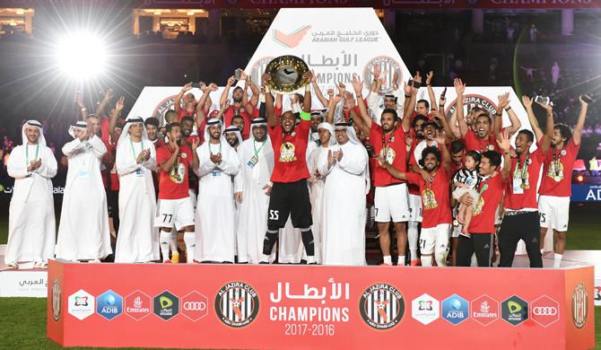 AGL Champions 2016/17 Al Jazira