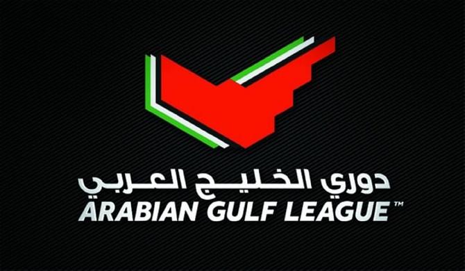 Arabian Gulf League, agleague