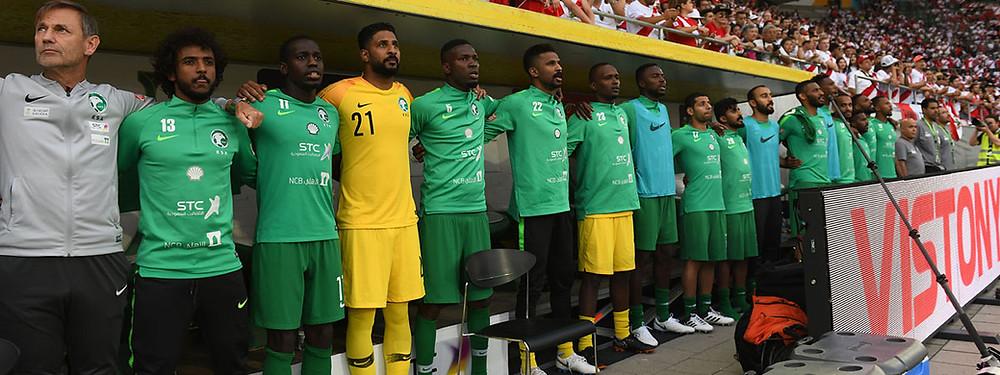 FIFA World Cup 2018 Russia, Saudi Arabia squad