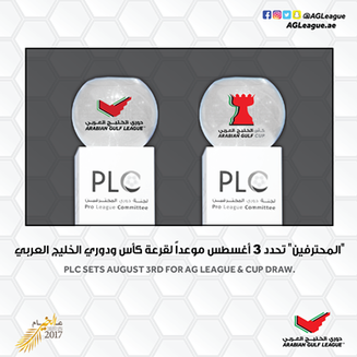 UAE Pro League Committee sets August 3rd for AGLeague and Cup Draw