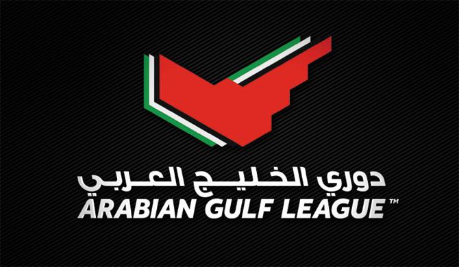 AGL season 2017/18