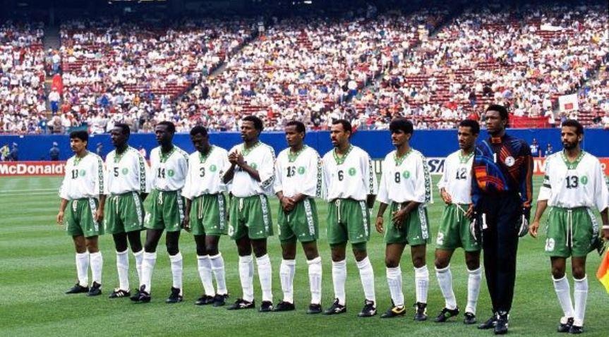 Saudi Arabia 1994 USA