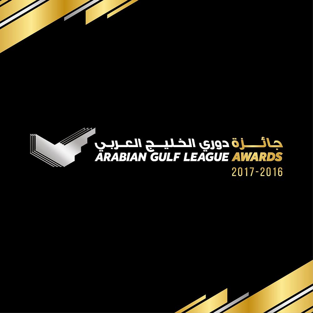 Arabian Gulf League Awards 2016/17