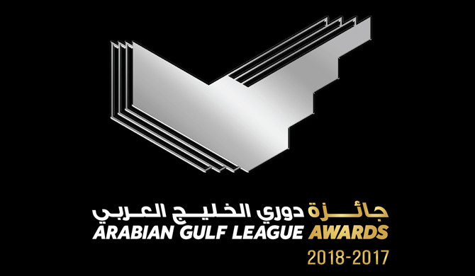 Arabian Gulf League Awards 2017-18