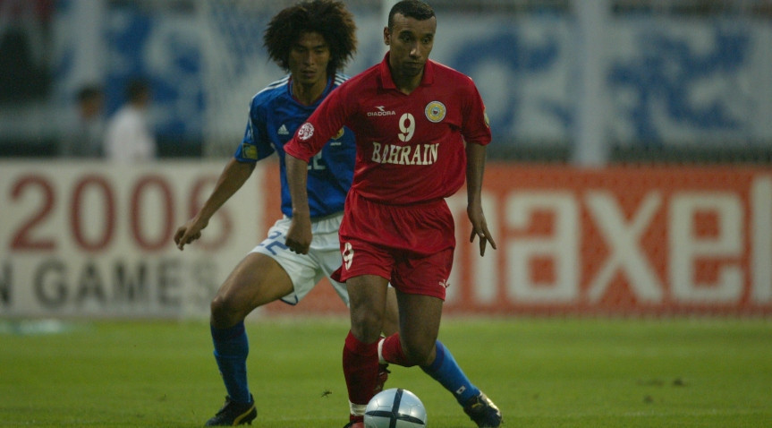 Bahrain 2004 AFC Asian Cup