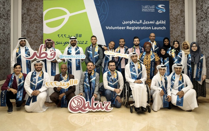 Volunteers invited to help Qatar prepare for 2022 FIFA World Cup™
