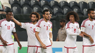 UAE, Andorra settle for draw