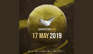 AGLEAGUE Awards to take place on May 17