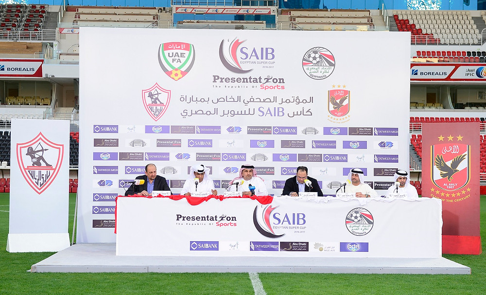 Egypt's Super Cup in Abu Dhabi, 10th of February