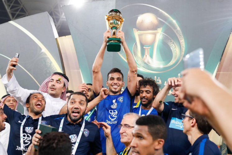Al Hilal King's Cup