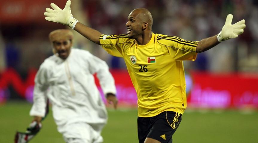 Al Habsi Oman