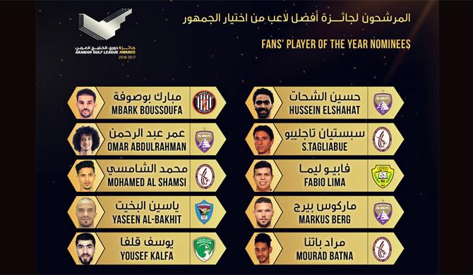 Arabian Gulf League Awards 2017-18