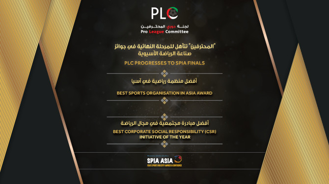 Sports industry Awards Asia - Pro League Committee UAE