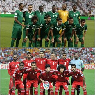 #RoadtoRussia, KSA vs. UAE