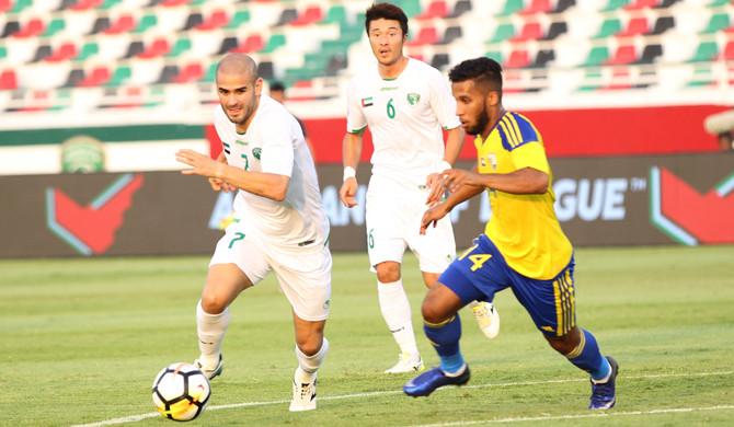 Arabian Gulf League Round 5 2017/18