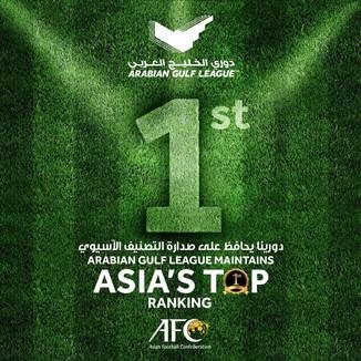 Arabian Gulf League Asia's Top League for the third time in a row