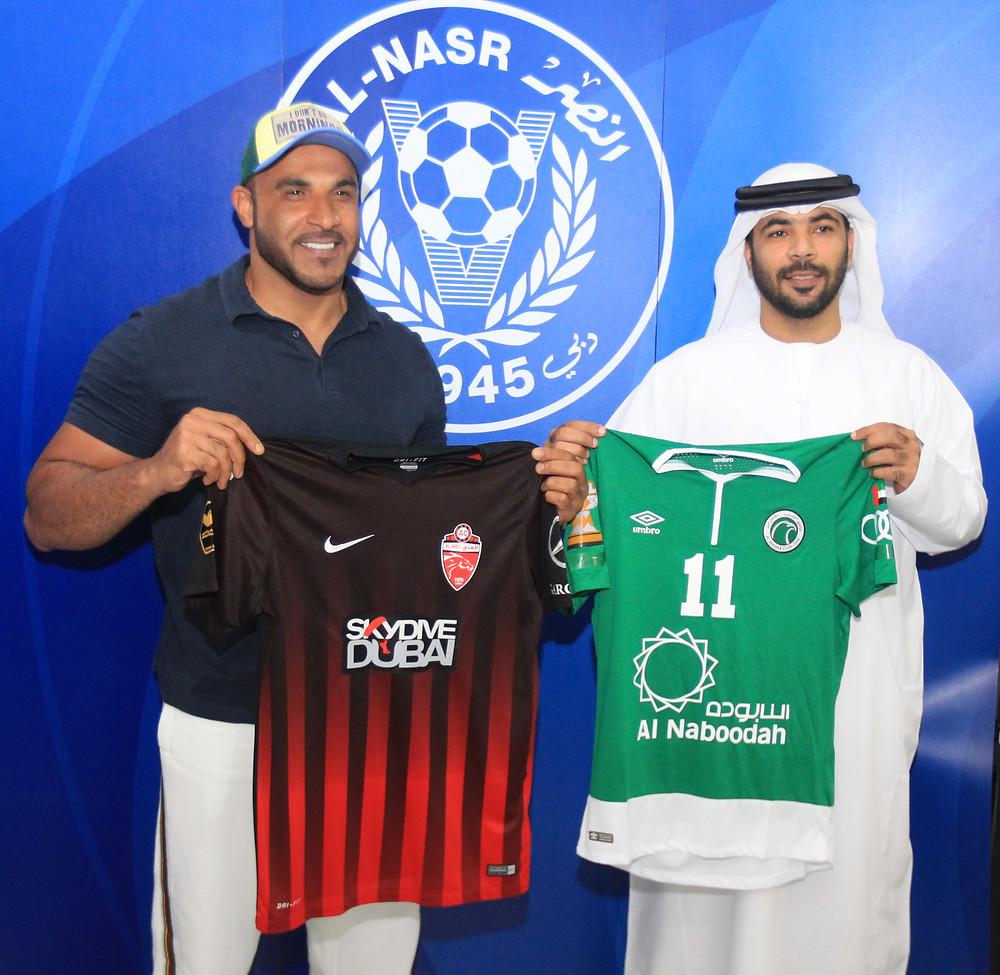 Arabian Gulf Cup Final 2017