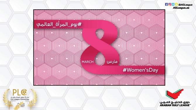 Women's day Arabian Gulf League