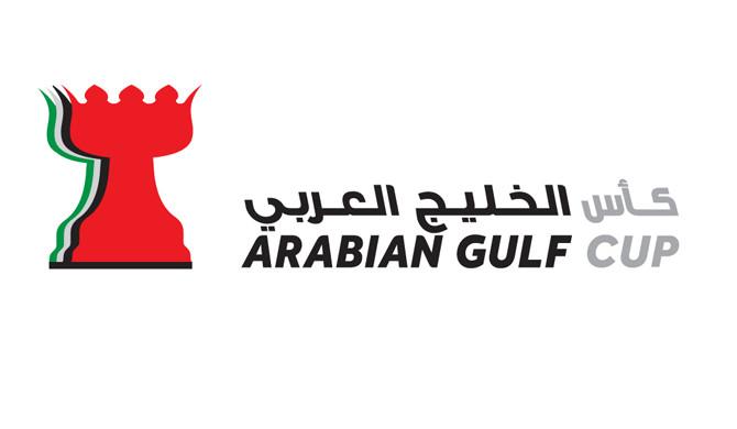 Arabian Gulf Cup 2017/18