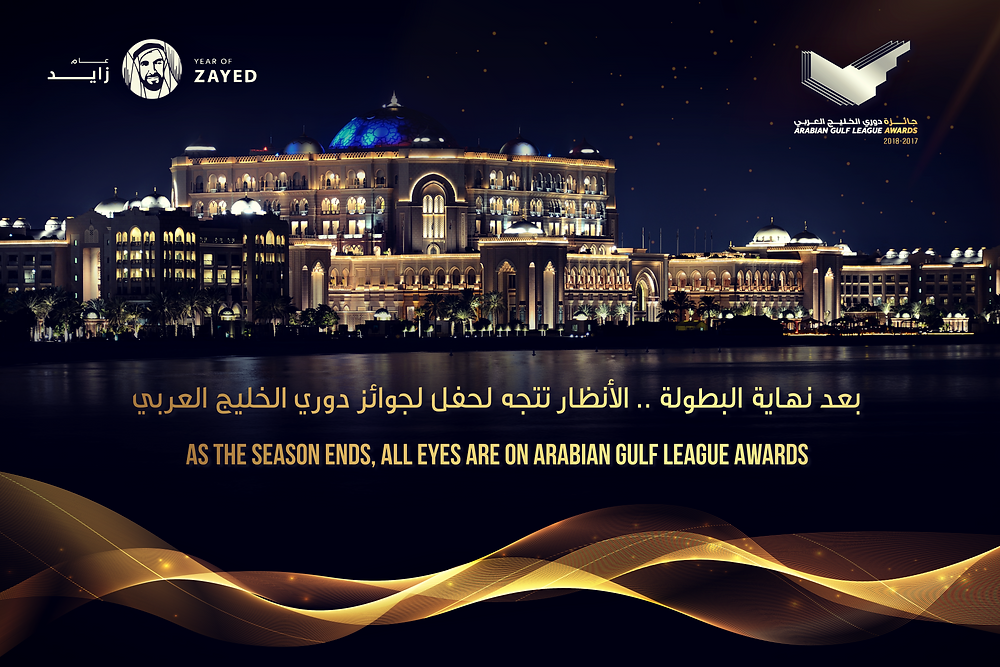 Arabian Gulf League Awards, Agleague, UAE Football news,