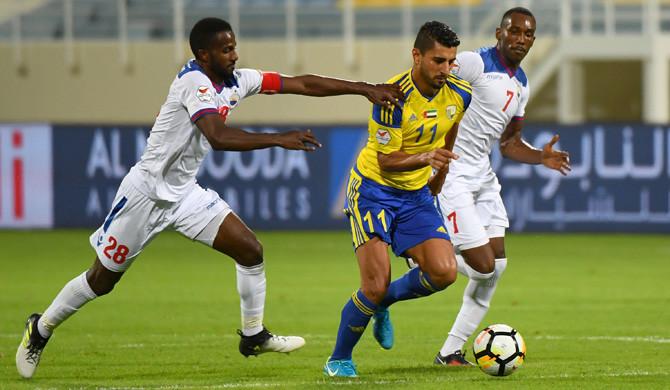 Arabian Gulf League 2017/18 Round 2