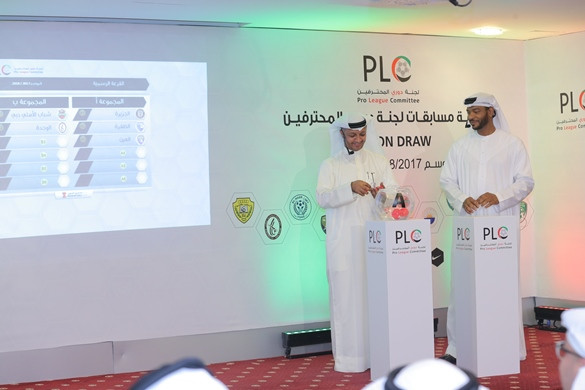 Arabian Gulf League draw 2017/18