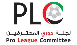 Arabian Gulf League Kicks-off August 30, Cup on September 4