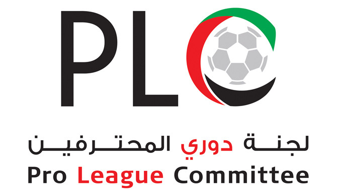 Arabian Gulf League 2018/19, Pro League Committee, UAE Professional Football League