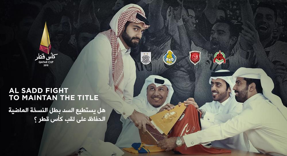 Qatar Cup 2018