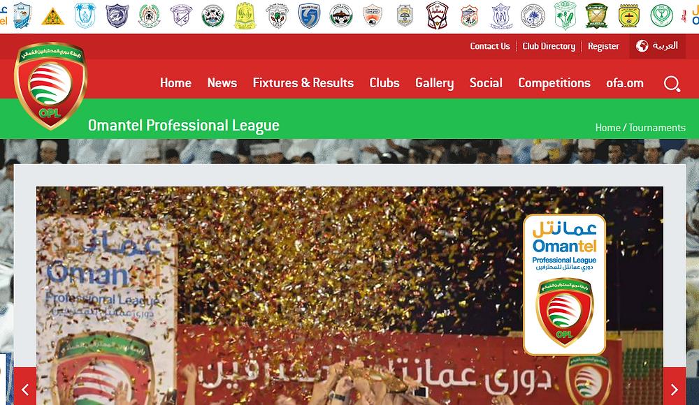 Oman Professional League